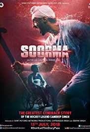 Soorma (2018) (BluRay)